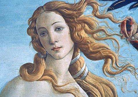 Bennünk élő Istennők  –  Könyvajánló